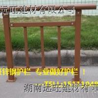 联系我们?湖南远旺锌钢护栏有限公司