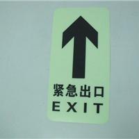 供应夜光PVC地贴夜光标牌消防指示牌