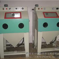 供应喷砂机 深圳喷砂机 表面处理设备