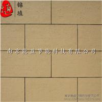黑龙江锦埴柔性面砖软瓷饰面板外墙彩色石材