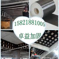 湘潭碳纤维加固公司 专业建筑加固队伍