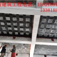 株洲碳纤维加固公司 专业建筑加固16年