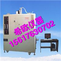 供应最新标准塑料烟密度测试仪―到希欧