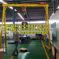 供应移动式龙门吊(厂家)