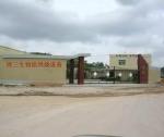 大城县徐三生物质燃烧设备有限公司