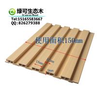 生态木159加筋长城板,生态木长城板包覆