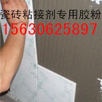 供应砂浆专用胶粉采购商机