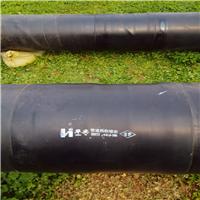 供应长线输水管道焊接现场补口防腐用热收缩套