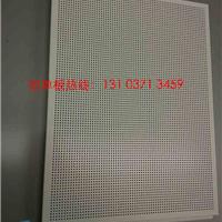 2.0mm氟碳冲孔铝单板,华和方舟氟碳铝幕墙
