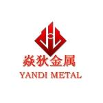 上海焱狄金属制品有限公司