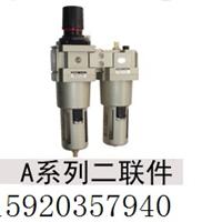 供应二联件AC3010-03、日本smc二联件批发