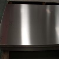 供应无锡0Cr23Ni13/0Cr25Ni20不锈钢