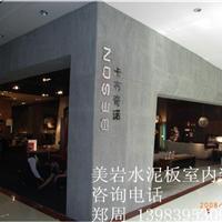 重庆厂家直销纤维水泥板