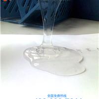混凝土抗裂纤维价格_抗裂纤维价格