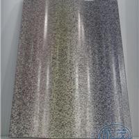 双曲异型铝单板_异形双曲幕墙铝单板厂家