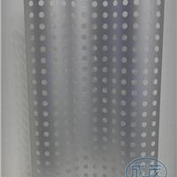 波浪形铝单板_波浪幕墙铝单板厂家