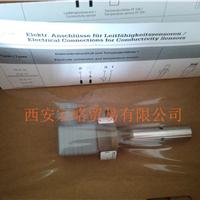 供应原装E H电导率传感器CLS21D