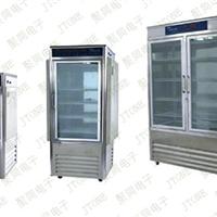 供应PGXD-300低温光照培养箱