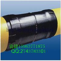 焊缝焊口专用防腐热缩带
