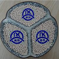 供应5A分子筛
