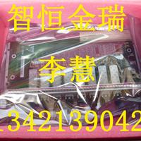 华为OSN1500-2.5G设备