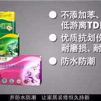 供应涂料连锁第一品牌大自然漆门槛低效益高