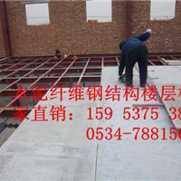 郑州水泥纤维板loft钢结构阁楼板(厚度薄)