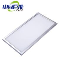 中安巨能LED面板灯ZAG-M3060-P20 20W