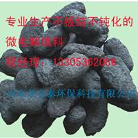 供应高温烧结的铁碳填料为什么不需要更换