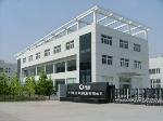 上海洁泉实业有限公司