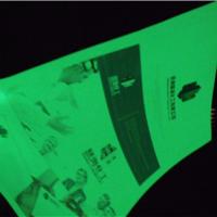 夜光膜发光膜夜光打印纸喷绘夜光彩印纸