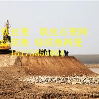 江河堤防护坡铁丝石笼,8*10铁丝石笼网箱