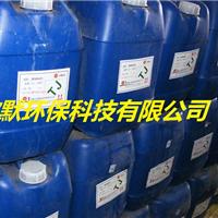供应花岗石除锈剂
