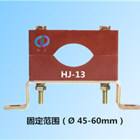 郑州电缆固定夹HJ-13,电缆固定夹报价