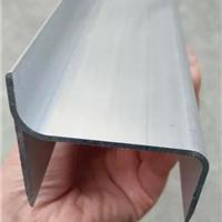 供应箱变铝材配件