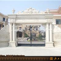 供应石雕大门围墙/欧式大门/别墅浮雕大门
