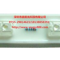 供应电子AB胶水,LED灌封胶水