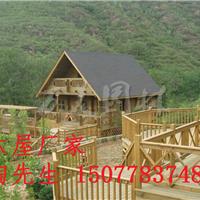 南京小木屋厂家可定制各类 小木屋 售票亭