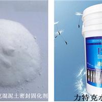 密封固化剂起灰起砂渗透型硬化剂加固剂