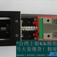 HIWIN研磨级模组-KK6010C-200A1-FO模组质量
