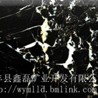 长期供应黑色天然石材,雅斯金啡大理石