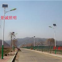 景诚厂家直销2015绿色兰州太阳能路灯厂家