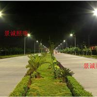 陕西景城能源科技有限公司