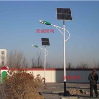 景诚厂家热销2015绿色西宁太阳能路灯