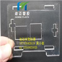 加工pc耐力板 各种形状加工 可免费来图定样