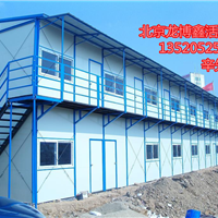 供应活动房、吊装房、彩钢板房