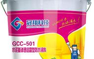 北京冠翔科技水泥基渗透结晶