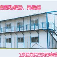 北京龙博鑫活动房有限公司