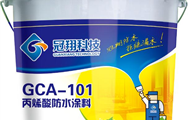 北京冠翔科技丙烯酸防水涂料