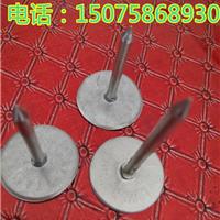 供应新型焊接式保温钉丝径为3.4